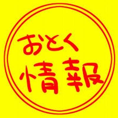 ミナミ心斎橋エリアに飲食店を出す際に居抜き店舗がお得な理由とは?