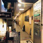 長堀橋・心斎橋エリアで居抜き物件をお探しの方へ、物件の探し方を解説