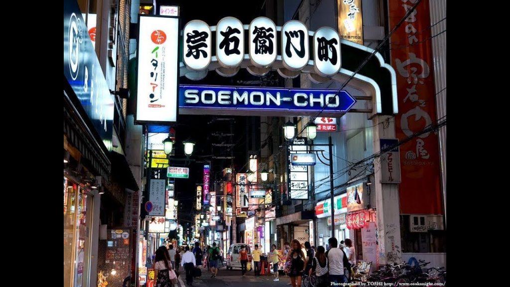 大阪のミナミ(難波・道頓堀・心斎橋)ってどんなところか?