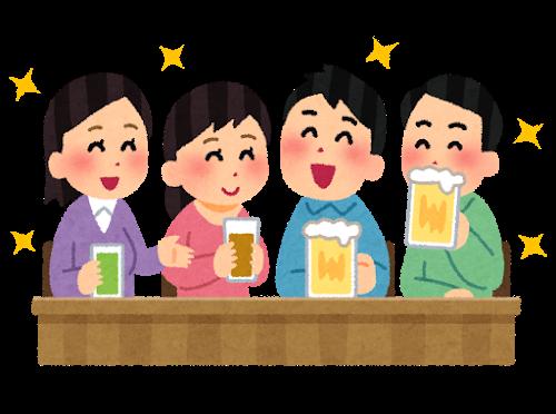 同級生と♪|ミナミ心斎橋で働く貸店舗専門不動産社長のブログ
