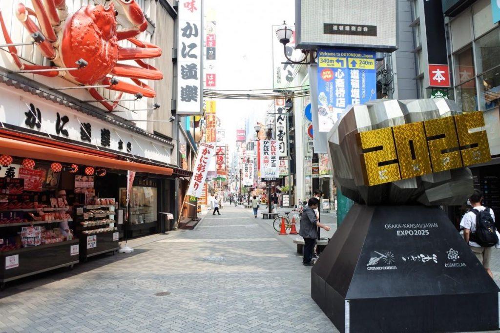 ミナミ新店めぐり|ミナミ心斎橋で働く貸店舗専門不動産社長のブログ