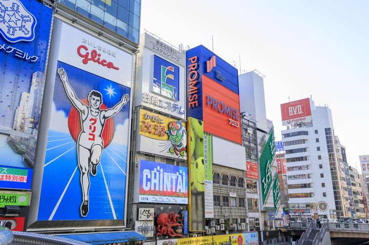 大阪=世界第3位|ミナミ/心斎橋の飲食居抜き貸店舗専門営業マンのブログ