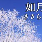 2月スタート♪ ミナミ心斎橋で働く貸店舗専門不動産社長のブログ