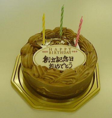 設立記念日|ミナミ心斎橋で働く貸店舗専門不動産社長のブログ