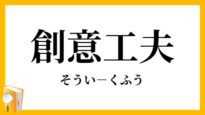 ちょっとした工夫 ミナミ心斎橋で働く貸店舗専門不動産社長のブログ