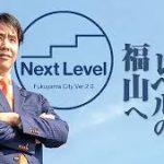 祝 村上栄二♪|ミナミ心斎橋で働く貸店舗専門不動産社長のブログ