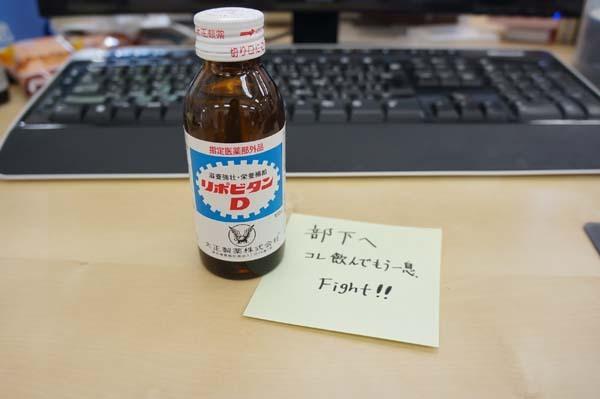 差し入れ♪ ミナミ心斎橋で働く貸店舗専門不動産社長のブログ