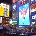 ようこそ大阪へ|ミナミ心斎橋で働く貸店舗専門不動産社長のブログ