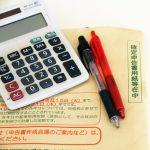 12期終了|ミナミ心斎橋で働く貸店舗専門不動産社長のブログ