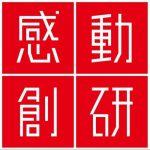 感動秘話|ミナミ心斎橋で働く貸店舗専門不動産社長のブログ