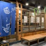 東心斎橋にある人気店 【鯛炊き蕎麦とおかず きし】へ行ってきました