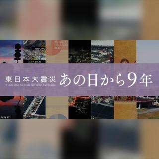 あれから9年|ミナミ心斎橋で働く貸店舗専門不動産社長のブログ