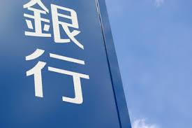 コロナに備えて事前準備|ミナミ心斎橋で働く貸店舗専門不動産社長のブログ