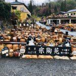 滋賀へ行ってきました|ミナミ心斎橋で働く貸店舗専門不動産社長のブログ