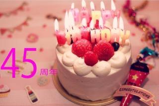 45歳|ミナミ心斎橋で働く貸店舗専門不動産社長のブログ