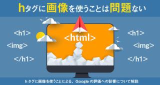 新たな取り組み|ミナミ心斎橋で働く貸店舗専門不動産社長のブログ