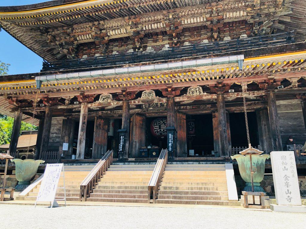 念願の金峯山寺へ|ミナミ心斎橋で働く貸店舗専門不動産社長のブログ