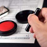 120年ぶりの民法改正【連帯保証人】の保証金額に制限を設定