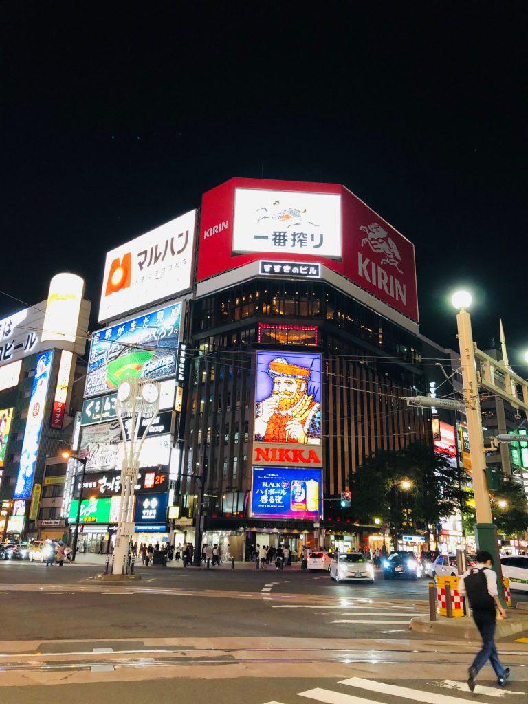 北海道へ行ってきました!