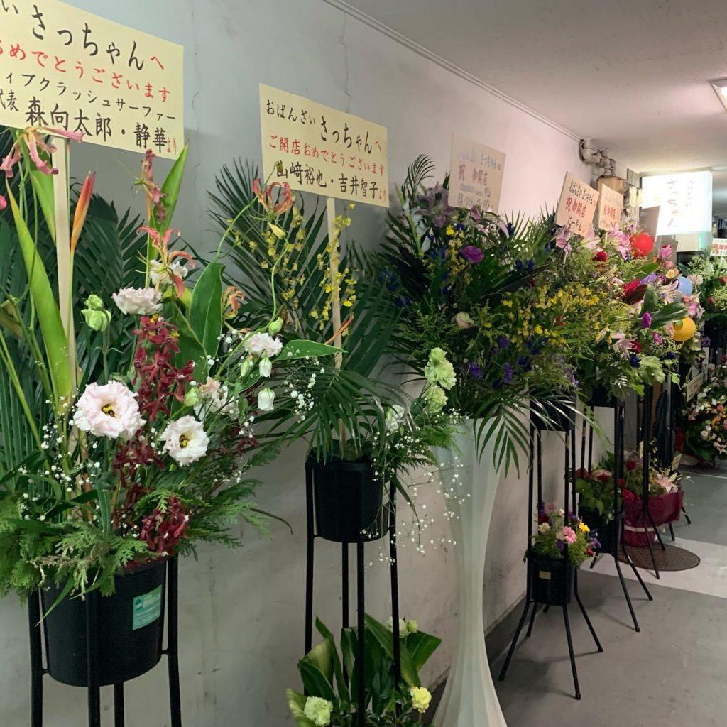 東心斎橋のおばんざい料理【さっちゃん】に行ってきました!
