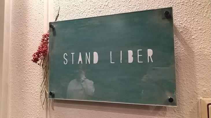 心斎橋筋2丁目に【STAND LIBER】グランドオープン♪