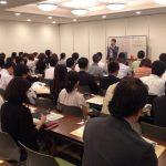 ランチェスターセミナー|心斎橋で働く貸店舗専門不動産社長のブログ