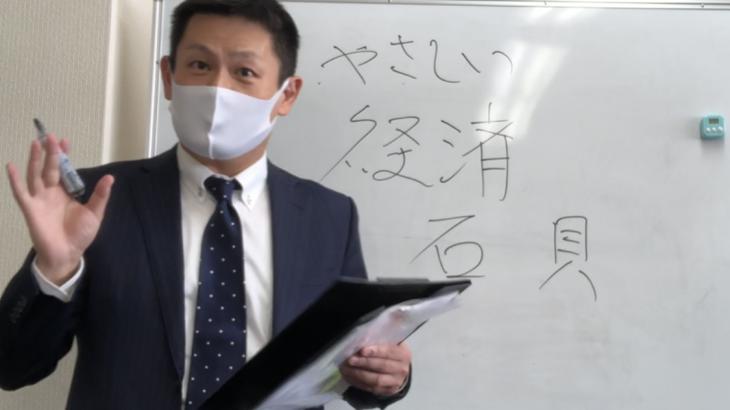 サンアクト社内研修【寺子屋】の風景