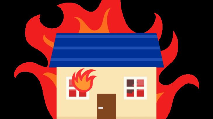 知らなかったじゃ済まない 火災・損害保険の補償内容足りてますか?