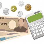はじめての【バー経営】家賃以外にかかる毎月の費用を徹底解説